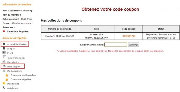 coupon1232